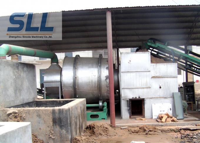 High Efficient Small Sand Dryer Machine With Wear Resistant Manganese Plate