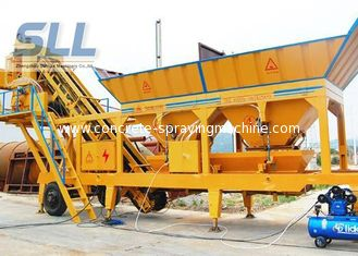 China Twin Shaft Mini Mobile Concrete Batching Plant For Construction Machinery supplier