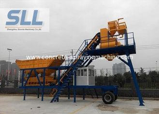 China High Productivity Portable Concrete Mixer Batching Plants Mobile Low Noise supplier