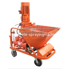 China Cement Mortar Spraying Machine For Building , Automatic Wall Plastering Machine supplier