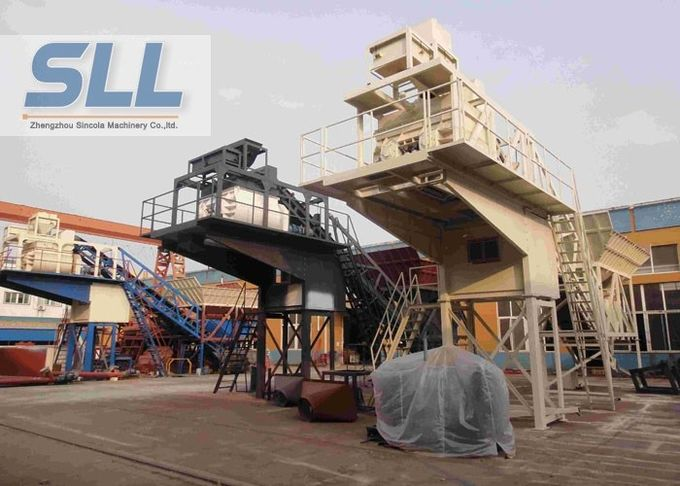 Commercial Mobile Concrete Batching Plant High Performance Simple Operation
